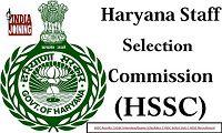 HSSC Clerk Online Form 2019