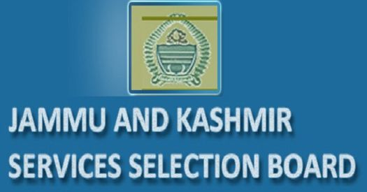 JKSSB Merit List