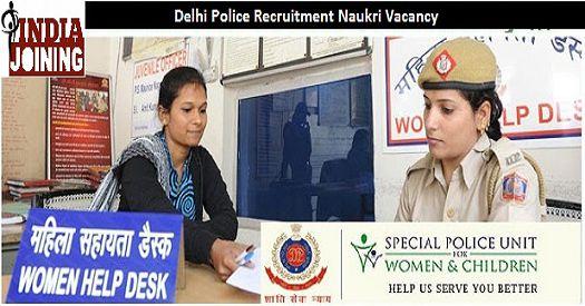 Delhi Police Recruitment Latest List