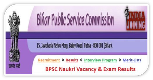 Bihar Public Service Commission Merit List 2019