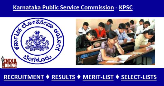 KPSC Marks List Pdf Download