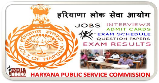 HPSC Question Papers