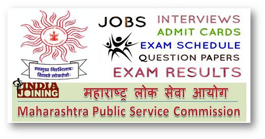 Maharashtra Public Service Commission Recruitment Latest List