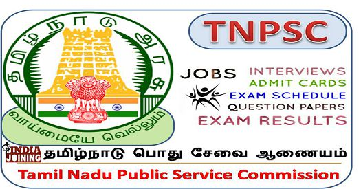 TNPSC Recruitment Results List
