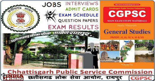 CGPSC State Service Examination-2019 Notification