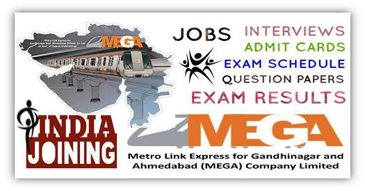 Gujarat Metro Rail Naukri Vacancy