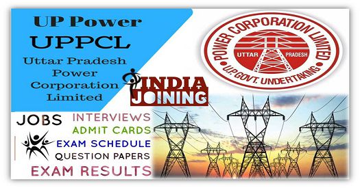 UPPCL Junior Engineer Electrical Recruitment 2019