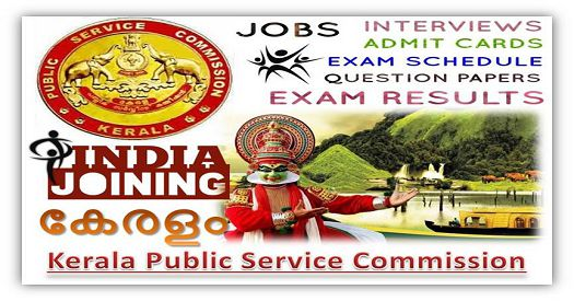 Kerala PSC Results