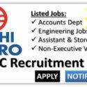 Delhi Metro Rail Corporation Recruitment 2020