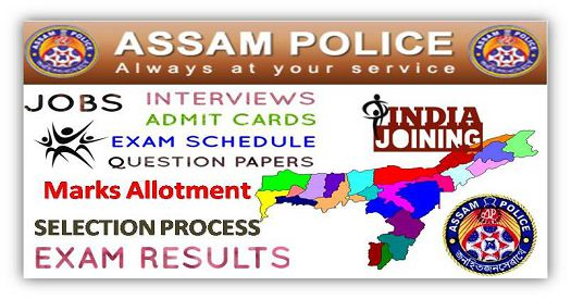 Assam Police Recruitment Process