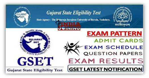 Gujarat SET Question Papers | GSET Exam Papers | IndiaJoining