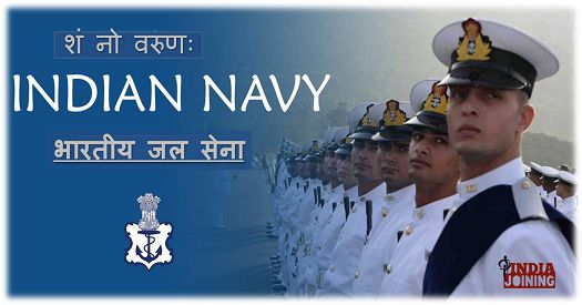 Indian Navy Online Form