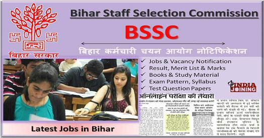 BSSC Question Booklets Pdf
