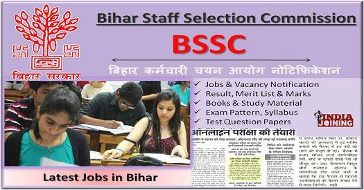 BSSC Urdu Anuwadak Recruitment 2019