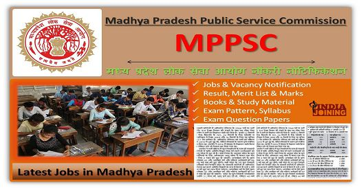 State Level Eligibility Test (MPSET) 2018