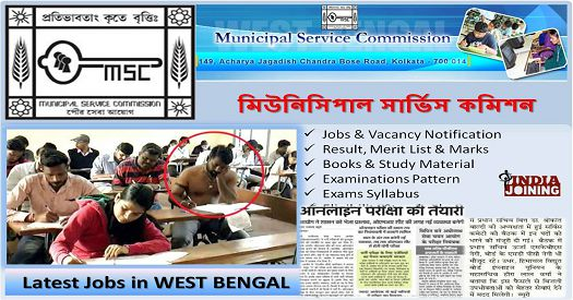 mscwb question papers mscwb solved test papers indiajoining com