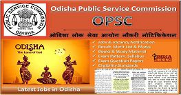 OPSC Odisha Judicial Service Examination 2019-20 Notification