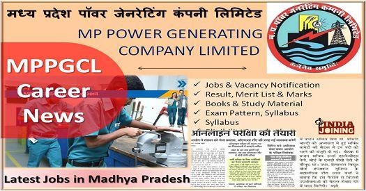 MPPGCL Recruitment 2019 Plant Assistant ITI