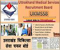 Uttrakhand Medical Services Recruitment Board Faculty Recruitment 2018