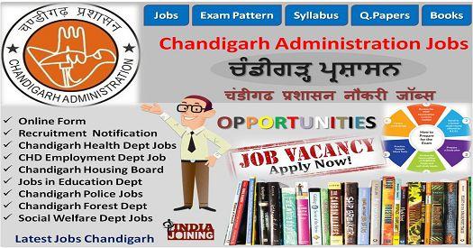 Clerk Vacancy 2019 Chandigarh Administration Steno-Typist Recruitment 2019