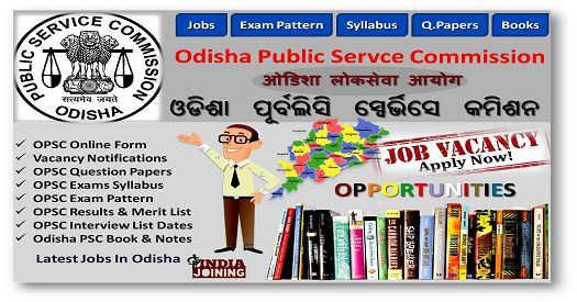 OPSC Homoeopathic Medical Officer 2019
