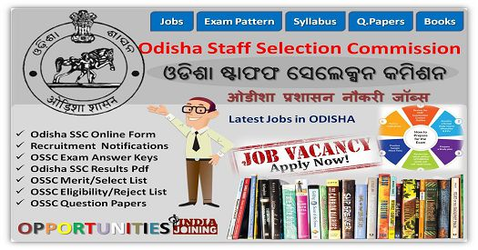 Odisha Staff Selection Commission (OSSC) Result 2019