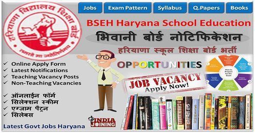 BSEH Haryana Aarohi Schools Teaching And Non-teaching Staff Recruitment Examination 2019