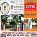 Chhattisgarh Public Service Commission Result 2020