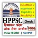 Himachal Pradesh Public Service Commission result 2020