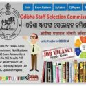 Odisha Staff Selection Commission Result 2020