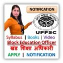 UPPSC Block Education Officer 2020 Notification
