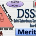 Delhi Subordinate Service Selection Board Result 2020