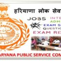 Haryana Public Service Commission Merit List 2020