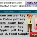 Haryana Staff Selection Commission Answer Key