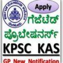 Karnataka KPSC Gazetted Probationer 2020 Notification