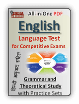 English language test book for Competitive exams